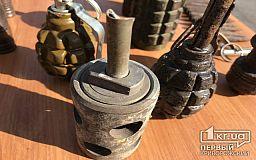 За 20 дней спецоперации в Днепропетровской области из незаконного оборота изъяли тысячи боеприпасов