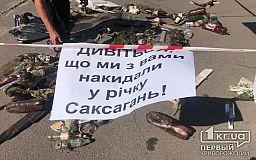Пластик, стекло и резиновые шлёпки подняли дайверы со дна Саксагани в Кривом Роге