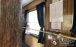 Криворожане раскупают билеты на поезда в курортные города Украины