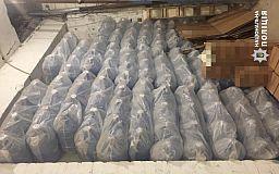 В Кривом Роге обнаружили подпольные цеха по производству паленой водки