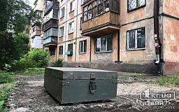 Криворожане обнаружили ящик из воинской части во дворе жилых домов