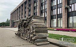 В Кривом Роге возле здания горисполкома меняют тротуарную плитку