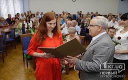 В Кривом Роге наградили сотрудников частных клиник и коммунальных медучреждений