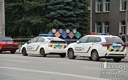 Взрывчатки в криворожских университетах не обнаружено, - полиция
