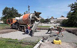В Кривом Роге начался капитальный ремонт контейнерных площадок