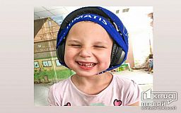 Девочке из Кривого Рога, которая с рождения борется со страшным диагнозом, нужна материальная помощь