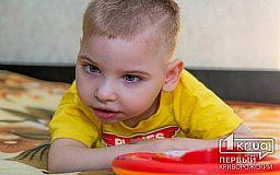 Жизнерадостному мальчику из Кривого Рога нужен курс иппотерапии
