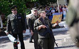 170 нацгвардійців у Кривому Розі присягнули на вірність народові України