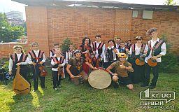 Музыканты и экстремалы из Кривого Рога отправились на праздник в Трускавец