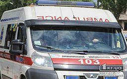 На территории криворожского предприятия погиб мужчина
