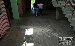 Разрушающийся потолок падает криворожанам на голову в одном из ТЦ
