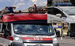 В Україні можуть зробити мережу єдиних Центрів безпеки в громадах, що об'єднають пожежну та медичну допомогу і поліцію