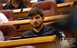 Начальник Полка патрульной полиции в Кривом Роге отправился служить в Борисполь