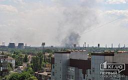Огромные клубы черного дыма криворожане заметили над промышленным гигантом