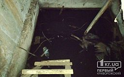 В одном из криворожских домов канализационные воды затопили подвал