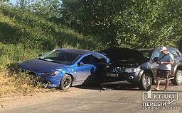 В Кривом Роге случилось тройное ДТП на объездной