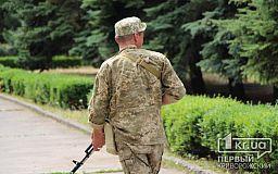Военной прокуратуре нужно время на ознакомление с жалобой адвоката раненого в Кривом Роге Вячеслава Волка