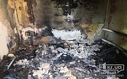 Криворожанин погиб во время пожара в частном доме