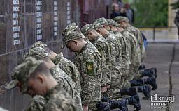 Українці сьогодні схиляють голови, вшановуючи пам'ять жертв Другої світової війни