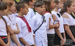 С сентября украинским школьникам необязательно идти в учебное учреждение в школьной форме