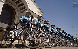 На проспекте Почтовом в Кривом Роге официально презентовали велопатруль