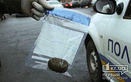 Криворожанина, бросившего гранату в прохожего, задержали полицейские