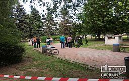 В Кривом Роге мужчину зарезали на аллее возле исполкома, где дежурит муниципальная гвардия  (фото 18+)