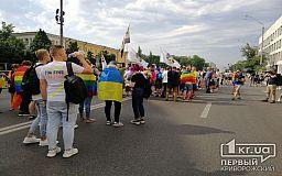 Криворіжці взяли учать у київському Марші рівновісті