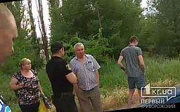 Криворожане задержали выпившего водителя ВАЗ, который хотел скрыться с места ДТП