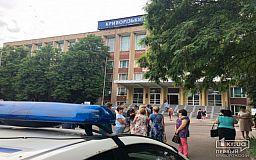 В Кривом Роге снова сообщили о минировании университетов