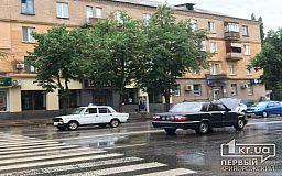 В Кривом Роге Волга сбила пешехода