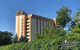 Дубль 3: после ВУЗов неизвестные сообщили о минировании отелей в Кривом Роге