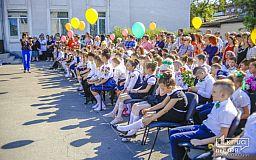 Большинство опрошенных криворожан поддерживают указ Президента Украины об отмене школьной формы