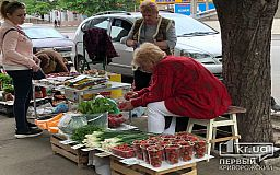 Криворожские чиновники призвали горожан не покупать ничего «у бабушек»