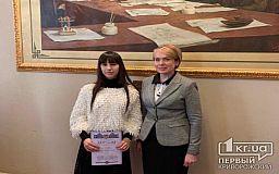 Выпускница криворожской школы единственная в Украине получила высший балл по испанскому языку на ВНО