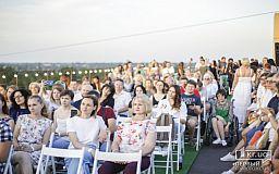 Захід сонця, напої та третя джаз-вечірка сезону на найгарнішому даху Кривого Рогу