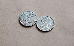 Нацбанк планує до кінця 2019 року ввести в обіг монети номіналом  5 гривень