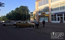 В Кривом Роге сообщили о минировании десятков объектов (ДОПОЛНЕНО)
