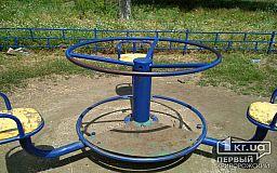 Безопасны ли детские площадки во дворах Кривого Рога, - опрос