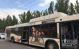 Ремонтировать трамваи в Кривом Роге не будут, но обещают купить 10 коммунальных автобусов