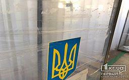 Регистрацию «технических» кандидатов в нардепы расследуют полицейские в Днепропетровской области