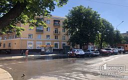 На площади Владимира Великого в Кривом Роге прорвало трубу
