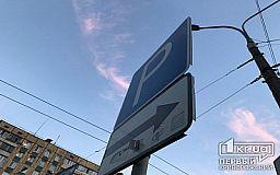 На дахах ТРЦ та адміністративних споруд у Кривому Розі можуть з'явитися автомобільні парковки