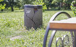 В криворожском парке Юбилейный продолжает трескаться асфальтное покрытие и разламываются урны (ФОТОРЕПОРТАЖ)