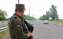 Граждан, причастных к незаконным вооруженным формированиям, задержали криворожские нацгвардейцы