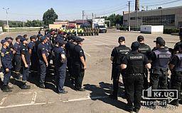 Разлитую ртуть обнаружили на избирательном участке в Кривом Роге, - учения правоохранителей и спасателей