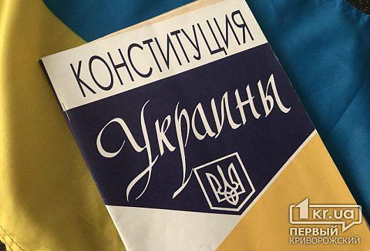 КСУ признал указ Зеленского о роспуске ВР конституционным
