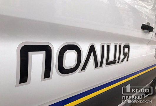 Полицейские ищут граждан, которые стали жертвами мошенников в Днепре