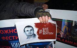 Кінофест, підтриманий російською православною церквою, пікетували активісти Дніпра