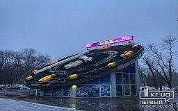 Погода в Кривом Роге и гороскоп для горожан на 3 февраля